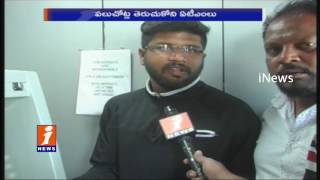 ATMs Not Working in Nalgonda District After Currency Demonetisation | iNews