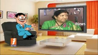 Dada Counters To Nannapaneni Rajakumari Over Her Comments On TV Serials | iNews