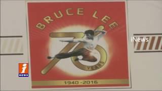 Bruce Lee Birthday Celebrations in Jawaharlal Arts College | Hyderabad | iNews
