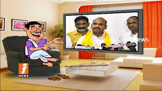 Dada Political Punches On Minister Prathipati Pulla Rao His Speech  | Pin Counter | iNews