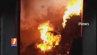 Fire Accident In Plastic Godown Mailardevpally Rangareddy District | iNews