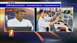 Profits Continue In Stock Markets | Sensex 258 & Nifty 88 Points Up |Money Money (31-08-2017)| iNews