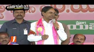 Why KCR Spend More Money Than Allocated Under SC ST Sub Plans ? | Loguttu | iNews