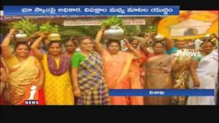 TDP Vs YSRCP On Visakha Land Scam | Political Heat In AP | iNews