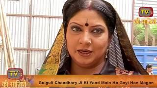 Uncut video - On location of TV Serial 'Ghulam'