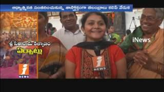 Arrangements in Full Swing For Bhadradri Seetha Rama Kalyanam | iNews