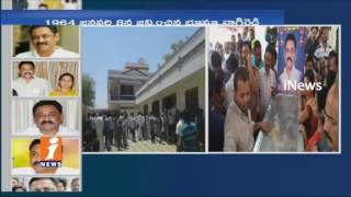 Bhuma Nagi Reddy Gets Heart Attack In Meeting With His Activities | Nandyal | Andhra Pradesh | iNews