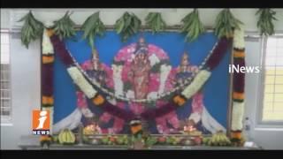 TTD Officials Launches New Kalyanakatta Building   Tirumala   iNews