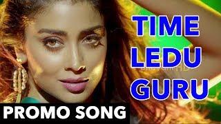 Time Ledu Guru Song Trailer Version 1 || Nakshatram Movie Songs || Shriya Saran