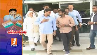 Why YS Jagan Political Plans Fail On Operation Akarsh For Congress Leaders?   iNews