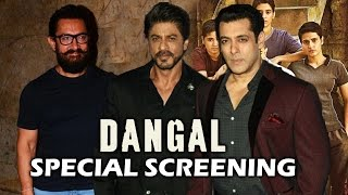 Watch Dangal Full Movie 2016 Special Screening At Aamir Video