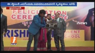 Dram India Education Teachers Felicitate Krishnaveni Talent School Chairman Shareef   iNews