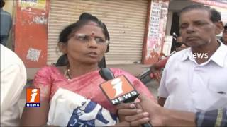 Note Ban | Currency Exchange Problems Continuous For 13th Day | iNews