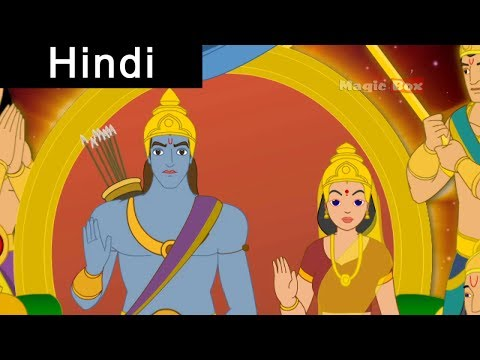 Rama Conquers Lanka - Ramayanam In Hindi - Animation/Cartoon Stories For Children