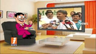 Dada Funny Punches On MP Kesineni Nani His Stops Bus Services | Pin Counter | iNews