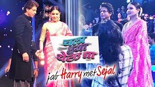 Shahrukh And Anushka On Chala Hawa Yeu Dya - Jab Harry Met Sejal Promotion