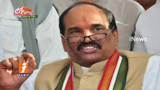 Telangana Congress Senior Leaders Targets PCC Chief Uttam Kumar Reddy | Loguttu | iNews