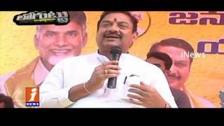 Minister Sunitha Warns To MLA Kalamata Venkata Ramana Murthy | Loguttu | iNews