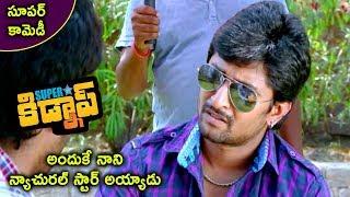 Superstar Kidnap Movie Scenes - Nani Super Natural Acting - Bhupal Wakesup From Dream