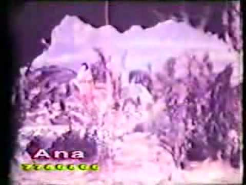 NOOR JAHAN - KIS MOUNH SEY TERA NAM - Superhit Old Song - VERY POPULAR OLD PAKISTANI LOLLYWOOD SONG