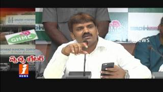 GHMC Focus on Swachh Hyderabad With Help Of ITC For Wealth Out of Waste(WOW) Scheme | iNews