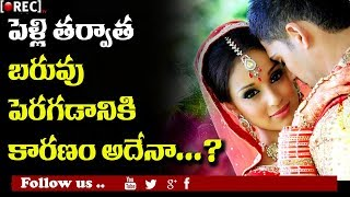 reson behind weight gain after marriage I Menstrual Period and Hormonal Changes After Marriage