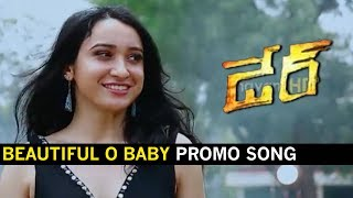 Beautiful O Baby Song Teaser || Dare Telugu Movie || Naveen, Madhu