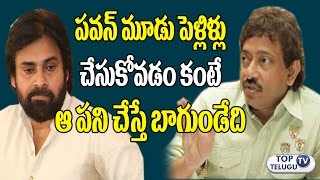 Ram Gopal Varma Controversial Comments on Pawan Kalyan | Bandla Ganesh | RGV Tweets | Top Telugu TV