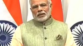 PFA for Credit guarantee for small traders to be raised to Rs 2 crore- PM Modi