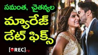 Samantha and Naga Chaitanya Marriage Date Fixed   Chaitu & Sam To Stop Shooting For Marriage   Rectv
