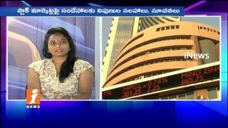 Difference Between Mutual Funds Stock Markets | Money Money (11-05-2017) | iNews