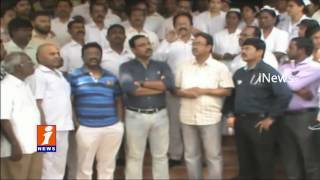 Nellore Doctors Stage Protest Against Doctors Attack | iNews