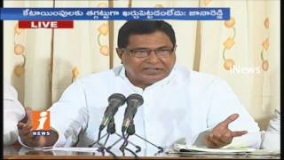 Congress CLP Leader Jana Reddy Serious Comments On TRS Govt Over TS Budget 2017-18 Allocates | iNews