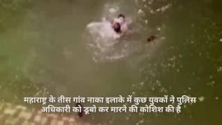 Watch- Cop, Ganesh Mandal volunteers clash during visarjan