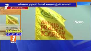 AP Tourism Special Arrangements For Godavari Festival Over Dussehra Festival In Rajahmundry | iNews