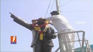 Kadapa Zilla Parishad Chairman Protest Over Rights | iNews