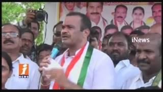 Telangana Congress Leader Komati Reddy Venkata Reddy Sensational Comments On CM KCR | iNews