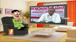 Funny Conversation Between Dada And Gali Muddu Krishnama Naidu Over KCR | Pin Counter | iNews
