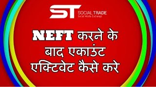 'Social trade' How to purchase e-Points & Activate Account After NEFT in 'Ablaze info' bank