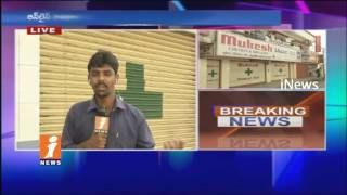 Medical Shop Owners Bandh Against Online Selling and E-portal System | Hyderabad | iNews