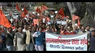 केरल में हो रही हत्याओं के विरोध में जगह-जगह धरना प्रदर्शन