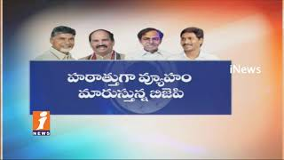 Special Story On Increase Of Assembly Seats In Telugu States | iNews