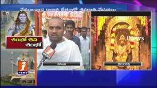 Devotees Throng Gudimallam Parasurama Temple During Maha Shivratri | Srikalahasti | iNews