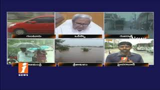 Heavy Rains To Continue For Next 2 Days In Telugu States | iNews