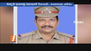 Two Doctors Kidnapped and Attack on Interest Merchant Brahmaji | Vijayawada | iNews