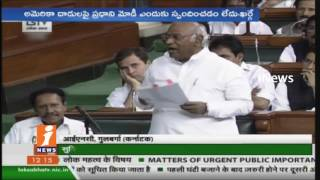 Racist Threats Increased On Indians In US | Cong Leader Mallikarjun Kharge In Parliament | iNews