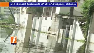 Ramanthapur Colony Houses Submerged In Flood Water Due To heavy Rain Continues In Hyderabad | iNews