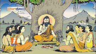 Special Focus On International Yoga Day | 2017 Yoga Celebration | Idinijam | iNews