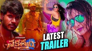 Nakshatram Movie Theatrical Trailer || Sundeep Kishan, Sai Dharam Tej, Regina, Pragya Jaiswal
