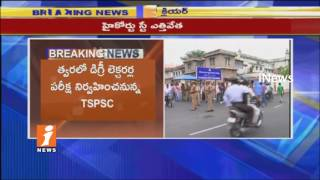 High Court Cancels Stay On Gurukul Degree Lecturer Recruitment In Telangana | Govt Relief | iNews
